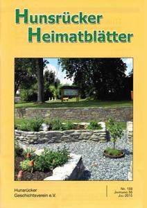 hhbl_0158_cover